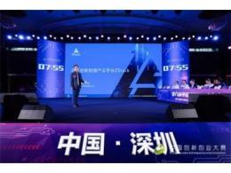 ZStack摘获中国创新创业大赛电子信息行业全国总决赛第三名!