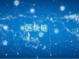 区块链增长速度强劲,2023 年中国将达 20 亿美元