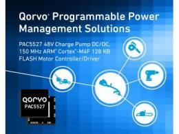 Qorvo新款适用于无刷直流电动工具的新型电源应用控制器(PAC)