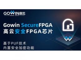 面对边缘计算+云计算的混合需求,FPGA的优势在哪里?