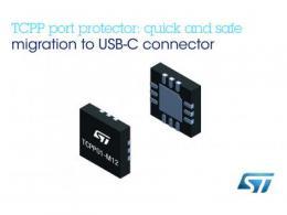 意法半导体USB Type-C端口保护IC全面防护