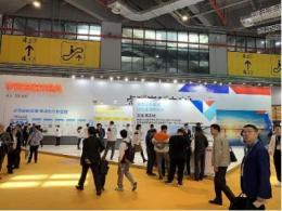 科技賦能數字時代 東芝亮相第二屆中國國際進口博覽會