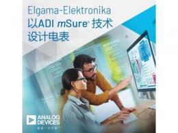 Elgama-Elektronika采用ADI mSure技术实现电表远程精度监测