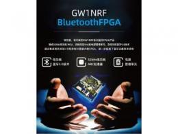 全球首創!高云半導體發布可用手機藍牙編程的射頻FPGA