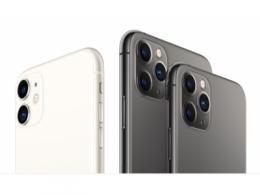 双十一全天手机战报:iphone 11 同比增长 500%,荣耀成最大赢家