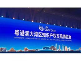 高通钱堃:分享5G创新成果,携手中国伙伴支持粤港澳大湾区发展