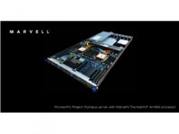 Marvell ThunderX2解决方案现已完成,针对Microsoft Azure开发的部署