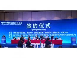 CISSOID与国芯科技签署战略合作协议