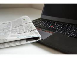 与非早报 | 海康威视高层震荡?两名董事被查;AMD拿下腾讯、苹果大单,股价飞涨