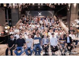 与非网主办的 Hackaday 全球创客嘉年华活动在深圳圆满结束