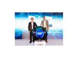 中国电子信息产业发展研究院与Adobe共同发布数字体验经济发展白皮书