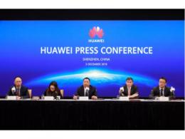 华为起诉 FCC,针对中国公司违反宪法