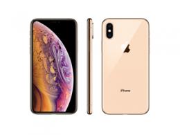 """完美诠释安卓机皇的三星,与 iPhone 对比却变成""""蚂蚁""""?"""