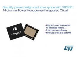 意法半导体推出高集成度电源管理IC,可节省电路板空间