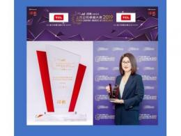 TCL电子二度荣膺《信报》上市公司卓越大奖