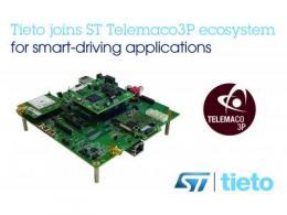 Tieto和意法半导体携手合作,加快汽车中控制单元开发周期