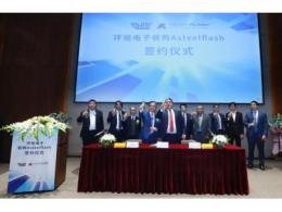 環旭電子擬收購歐洲第二大EMS公司Asteelflash,加快全球化擴張