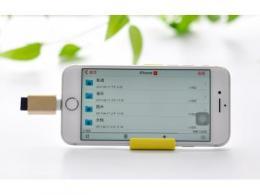 iPhone续航短板明年有望被解决,明年或将上5000毫安大电池?