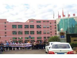 深圳坂田曾經最大的代工廠之一,緣何落到今天這個田地?