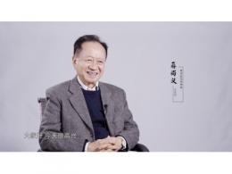 打破集成电路发展的金科玉律,蒋尚义讲述做好工程师的奥义