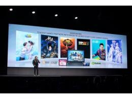 騰訊游戲與NVIDIA合作發布START云游戲服務