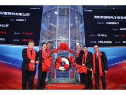 """中国光刻设备上市""""第一股"""",芯源微成功着陆科创板"""