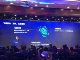 天津飞腾:新四核FT-2000/4整机即将量产,下一个五年营收达到100亿