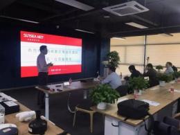 深度交流共谋发展!西咸新区领导到访日海智能深圳总部
