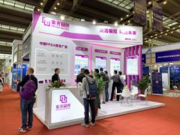 紫光同创亮相ELEXCON 2019,引领国产FPGA迈入新高度