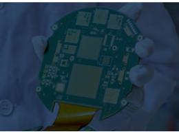 興森科技擬募資 2.93 億元,強化剛性 PCB 項目發展