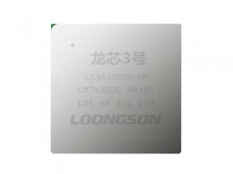 龙芯 3A4000 明日发布,国产 CPU 摆脱挤牙膏之路