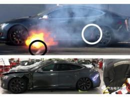 Model S 两次热失控案例分析