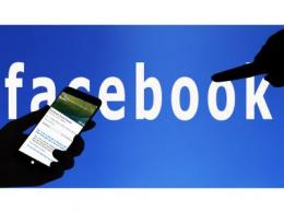 Facebook 天秤座彻底败退?滥用风险不敢想象