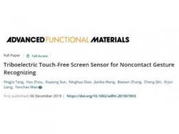 非接触式屏幕传感器助力智能人机界面发展
