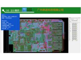 广州俱进科技:PCB存储模块设计小总结