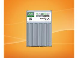 绿芯推出高性能和超高耐久性NVMe U.2 EnduroSLC™工业级企业固态盘