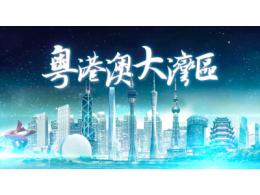 """大灣區半導體產業雙子星:香港""""復興"""",澳門""""嬗變"""""""