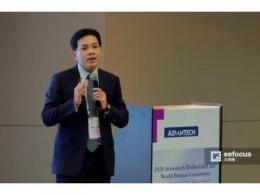 专访研华张家豪先生:以嵌入式创新,引领AIoT未来