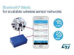 意法半导体解锁Bluetooth®Mesh全功能  赋能可扩展的无线传感器网络