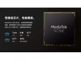 OPPO Reno3通过三大运营商入库测试,MediaTek天玑1000系列终端热销