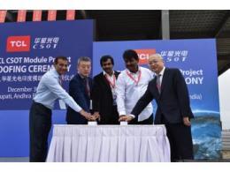 印度模组项目主厂房封顶,TCL华星全球战略加速落地