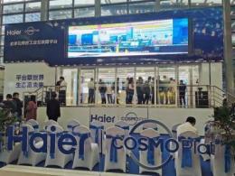 IoT World中国站:IoT产业亮点前瞻,从这里看见未来