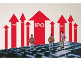 旷视科技港交所获批?IPO 计划重回正轨