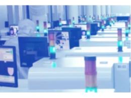 华灿光电高管变更,国内 LED 芯片巨头怎么了?