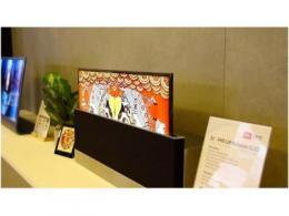 广州聚华攻克喷墨打印 OLED 工艺:世界首款可卷绕柔性样机