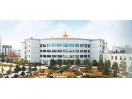 作为武汉市政府的重点企业,长江通信年度业绩预减 46%-55%