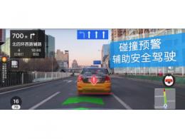 AR 实景驾驶导航上线,可将视觉感知引入导航?