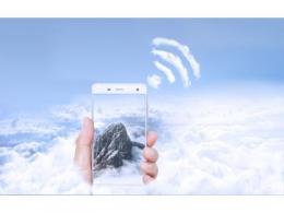 """流量已如""""空气""""般存在,公共 Wi-Fi 已死?"""