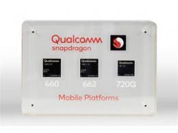 高通驍龍720G發布,4G市場還有很多油水?