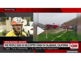 科比坠机事件痛心,直升机安全引发思考